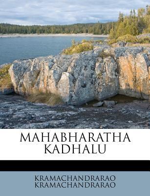 Mahabharatha Kadhalu 9781179056364