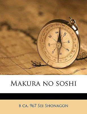 Makura No Soshi 9781175273574