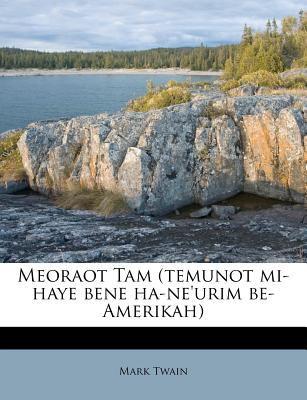 Meoraot Tam (Temunot Mi-Haye Bene Ha-Ne'urim Be-Amerikah) 9781179261935