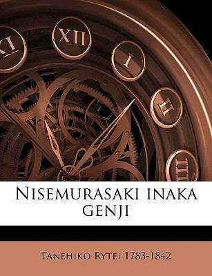 Nisemurasaki Inaka Genji 9781175302915