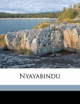 Nyayabindu 9781172437825