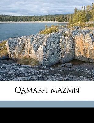 Qamar-I Mazmn 9781175353290
