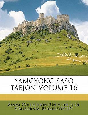 Samgyong Saso Taejon Volume 16 9781172181001