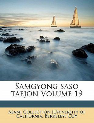 Samgyong Saso Taejon Volume 19 9781172187607