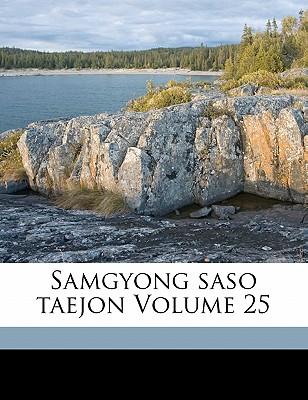Samgyong Saso Taejon Volume 25 9781172187980