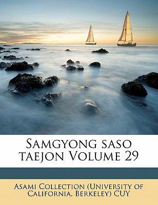 Samgyong Saso Taejon Volume 29 9781172187409