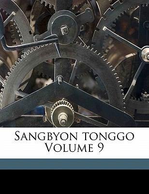 Sangbyon Tonggo Volume 9 9781172454976