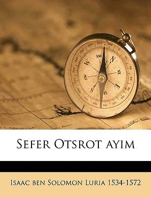 Sefer Otsrot Ayim 9781175349439