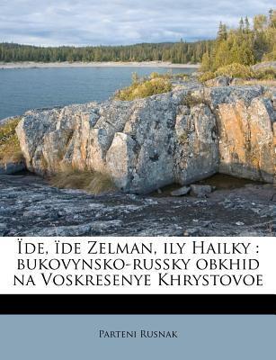 de, de Zelman, Ily Hailky: Bukovynsko-Russky Obkhid Na Voskresenye Khrystovoe 9781175854063