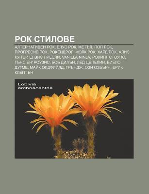 Rok Stilove: Alternativen Rok, Blus Rok, Met L, Pop Rok, Progresiv Rok, Rokendrol, Folk Rok, Khard Rok, Alis Kup R, Elvis Presli, V 9781233976638