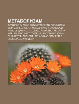 Metabolizam: C Elijsko Disanje, Antimetaboliti, Biosinteza, Metabolizam Azota, Metaboli KI Poremec Aji, Krebsov Ciklus, Glikoliza, 9781234000929