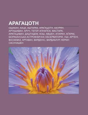 Arahatsotn: Oshakan, Akhtsk, Ashtarak, Aragatsotn, Akhuryan, Artashavan, Aruch, Teher, Apnagyukh, Mastara, Aragatsavan, Dashtadem, 9781233853472