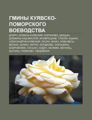 Gminy Kuyavsko-Pomorskogo Voevodstva: Dobrch, Lyuben