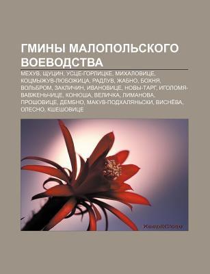 Gminy Malopol Skogo Voevodstva: Mekhuv, Shchutsin, Ustse