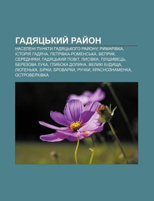 Hadyats Kyy Ray on: Naseleni Punkty Hadyats Koho Ray Onu, Rymarivka, Istoriya Hadyacha, Petrivka-Romens Ka, Vepryk, Serednyaky 9781233797004