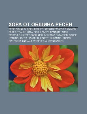 Khora OT Obshtina Resen: Resenchani, Andrei Lyapchev, Khristo Tatarchev, Simeon Radev, Trai Ko Kitanchev, Kr Ste Trai Kov, Asen Tatarchev 9781233988952