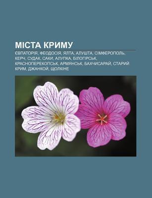 Mista Krymu: Yevpatoriya, Feodosiya, Yalta, Alushta, Simferopol , Kerch, Sudak, Saky, Alupka, Bilohirs K, Krasnoperekops K, Armyans