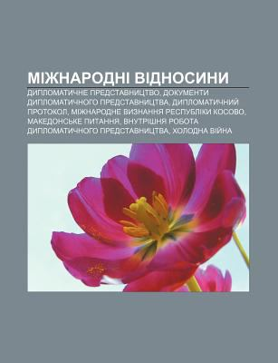 Mizhnarodni Vidnosyny: Dyplomatychne Predstavnytstvo, Dokumenty Dyplomatychnoho Predstavnytstva, Dyplomatychnyy Protokol 9781233808298