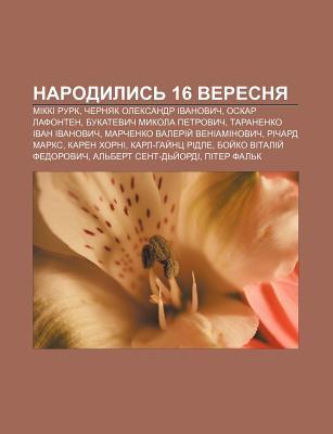 Narodylys 16 Veresnya: Mikki Rurk, Chernyak Oleksandr Ivanovych, Oskar Lafonten, Bukatevych Mykola Petrovych, Taranenko Ivan Ivanovych 9781233810567
