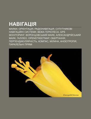 Navihatsiya: Mayaky, Oriyentatsiya, Radionavihatsiya, Suputnykovi Navihatsiy Ni Systemy, Vezha Herkulesa, GPS Monitorynh, Vorontsov 9781233809448