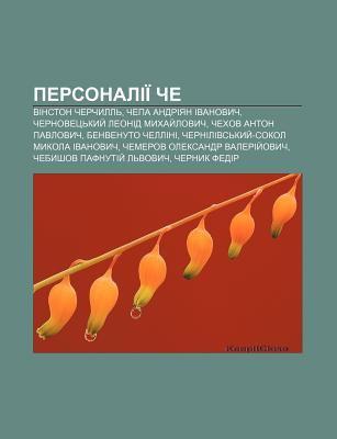 Personalii Che: Vinston Cherchyll , Chepa Andriyan Ivanovych, Chernovets Kyy Leonid Mykhay Lovych, Chekhov Anton Pavlovych 9781233819270
