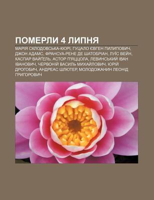Pomerly 4 Lypnya: Mariya Sklodovs Ka-Kyuri, Hutsalo Yevhen Pylypovych, Dzhon Adams, Fransua-Rene de Shatobrian, Lui?'s Vey N, Kaspar Vay 9781233822676