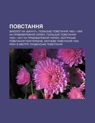 Povstannya: Zakolot Na Baunti , Pol S Ke Povstannya 1863-1864 Na Pravoberezhniy Ukrai Ni 9781233819553