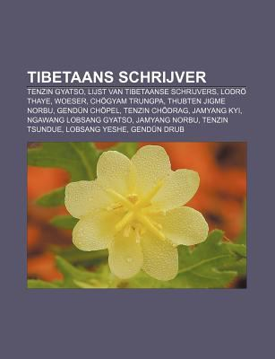 Tibetaans Schrijver Tenzin Gyatso Lijst Van Tibetaanse