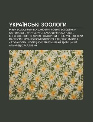Ukrai NS KI Zoolohy: Rizun Volodymyr Bohdanovych, Roshko Volodymyr Havrylovych, Markevych Oleksandr Prokopovych 9781233832118