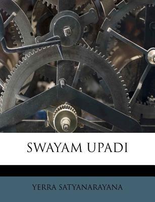 Swayam Upadi 9781245126052
