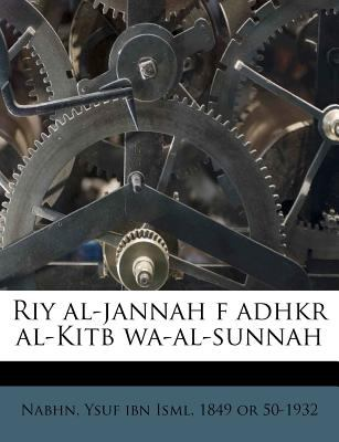 Riy Al-Jannah F Adhkr Al-Kitb Wa-Al-Sunnah 9781245548359