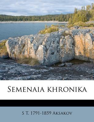 Semenaia Khronika 9781245676410