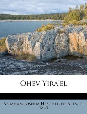 Ohev Yira'el 9781246003420