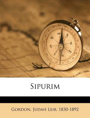 Sipurim 9781247478623