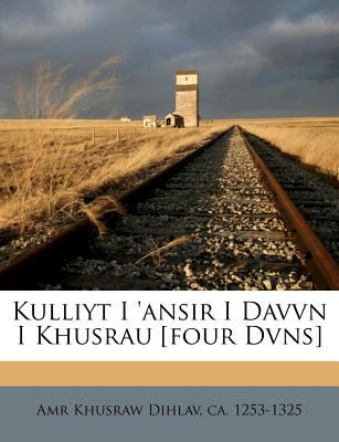 Kulliyt I 'Ansir I Davvn I Khusrau [Four Dvns] 9781248332375