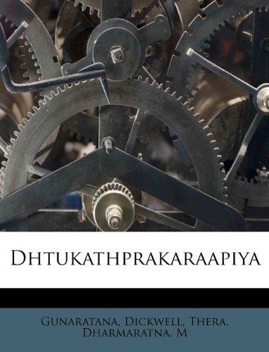 Dhtukathprakaraapiya 9781248335482