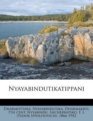 Nyayabindutikatippani 9781246758825