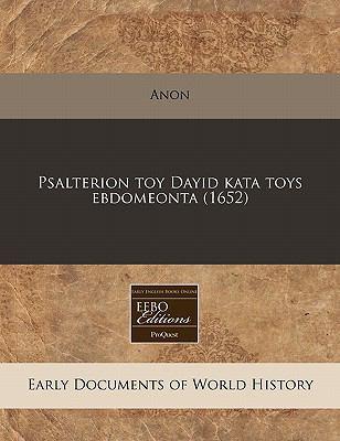 Psalterion Toy Dayid Kata Toys Ebdomeonta (1652) 9781240777259