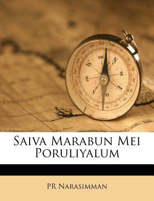 Saiva Marabun Mei Poruliyalum 9781245608442