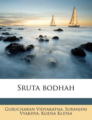 Sruta Bodhah 9781245567725
