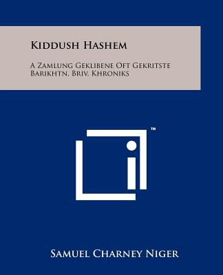 Kiddush Hashem: A Zamlung Geklibene Oft Gekritste Barikhtn, Briv, Khroniks 9781258198244
