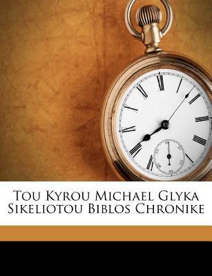 Tou Kyrou Michael Glyka Sikeliotou Biblos Chronike 9781286797167