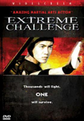 Extreme Challenge