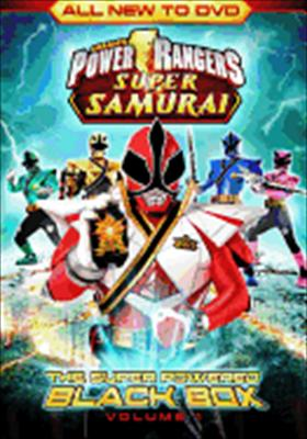 Power Rangers Super Samurai: Super Powered Black Box Volume 1 0031398155171