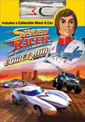 Speed Racer the Next Generation: Comet Run