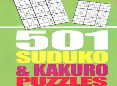 501 Sudoku & Kakuro Puzzles 9781405479325