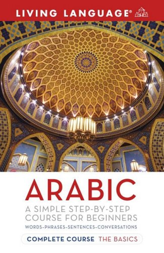 Complete Arabic: The Basics (Coursebook) 9781400019922