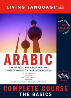 Complete Arabic: The Basics [With 2hr CD] 9781400021239