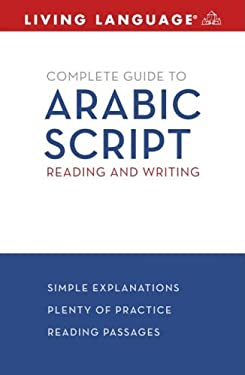 Complete Guide to Arabic Script 9781400009244