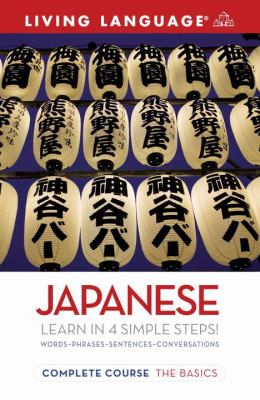 Complete Japanese: The Basics 9781400024179